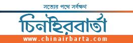chinairbarta.com
