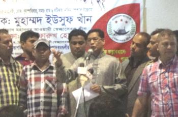 রিয়াদ নাদিম শাখা সেচ্ছাসেবকলীগের ত্রি বার্ষিক সম্মেলন ও কাউন্সিল অনুষ্ঠিত